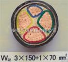 铠装电缆 VV22-3*150+1*70