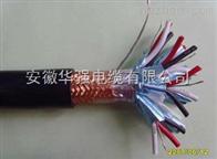 屏蔽電纜 DJYP3V22P3