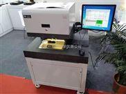 玻璃二次元尺寸测量仪PDSM-2