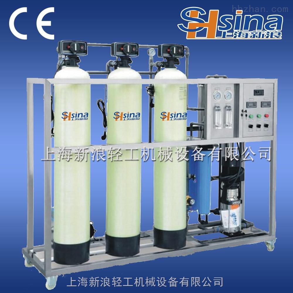 反滲透純水裝置 食品純水裝置