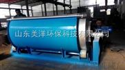 山东屠宰污水处理设备微滤机