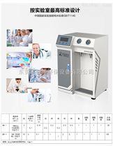 廣東深圳電子工業超純水betway必威手機版官網供應