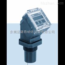 BURKERT超声波液位变送器德国原装正品