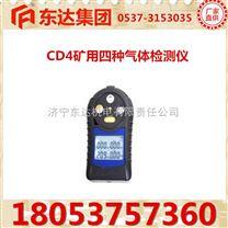 質量追求CNH50/500二氧化氮一氧化氮測定器