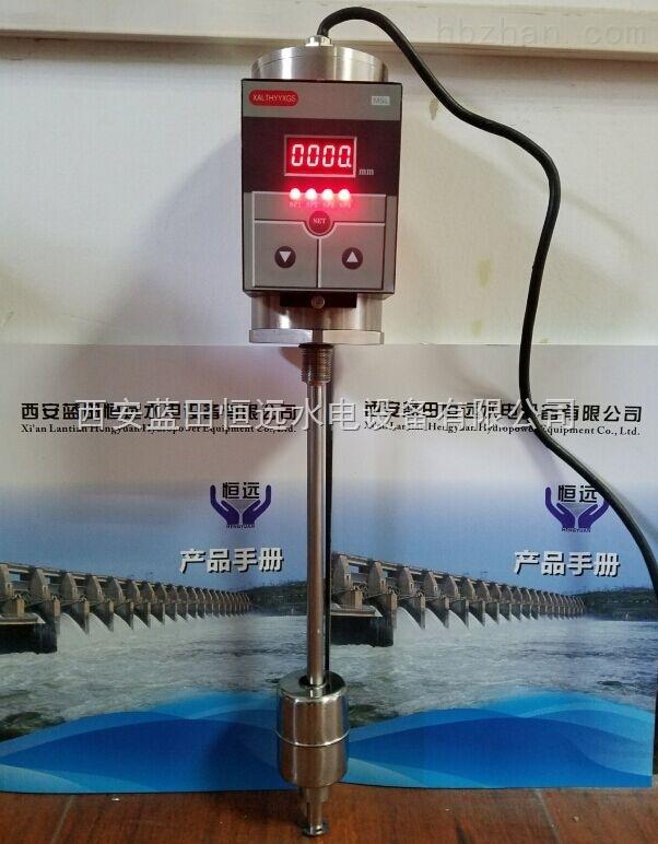 MSL-700磁致伸缩线性位移变送控制器电感原理