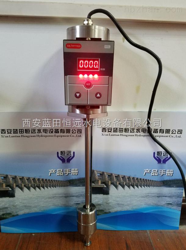 MSL磁线位移变送控制器MSL-360磁致伸缩式液位计