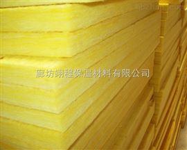防火玻璃棉保温管用途.低密度玻璃棉管适用范围