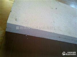 硅质聚苯板生产厂家 优质保温硅质板出厂价格