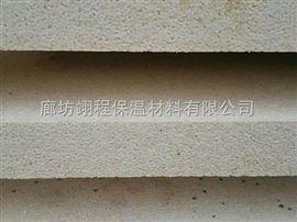 改性硅质板厂家 热固性聚苯板*销售价格
