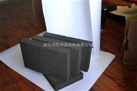 南京泡沫玻璃板批发 泡沫玻璃厂家*价格