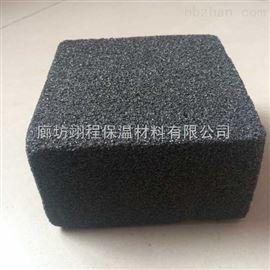 (翊程牌)泡沫玻璃保温板 价格低廉 质量保证