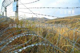 中吉边境铁丝网