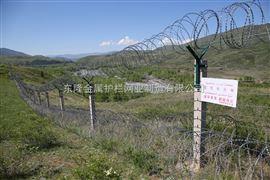 边界线钢丝网围栏