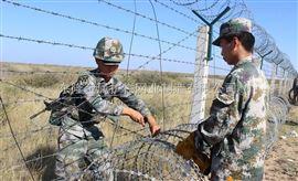 边境铁丝网中印