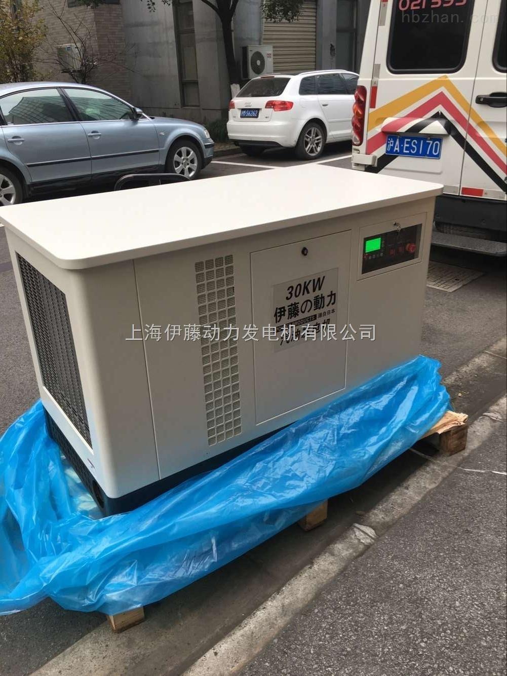 伊藤的25千瓦静音汽油发电机