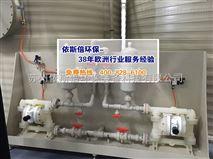山西工业废水处理