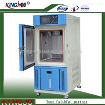 高低溫濕熱試驗箱價格/技術服務/銷售價格