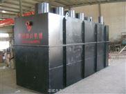 泰兴牌豆腐厂废水处理设备