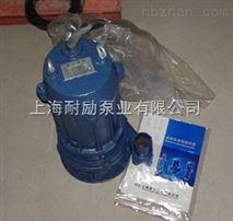 WQX15-36-3無堵塞污水潛水泵