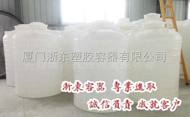 厦门30吨塑料水箱报价