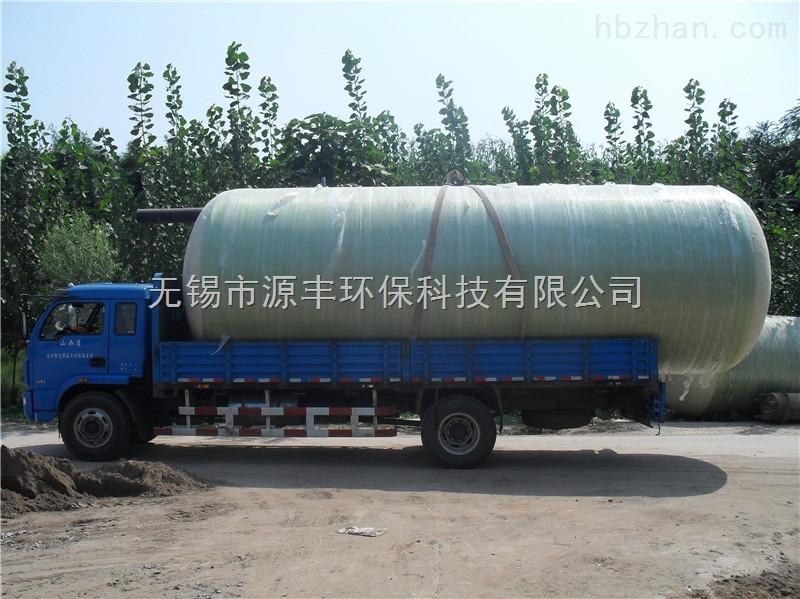 九江10号40立方玻璃钢化粪池价格