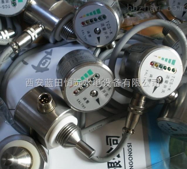 热导式流量开关TCS-K-G1/2专用润滑油系统流量监测