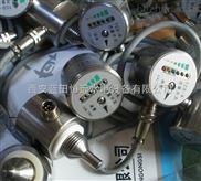 熱導式流量開關TCS-K-G1/2專用潤滑油係統流量監測