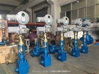 郑州电动高压给水阀