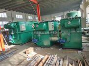 西昌养殖污水处理设备组合填料