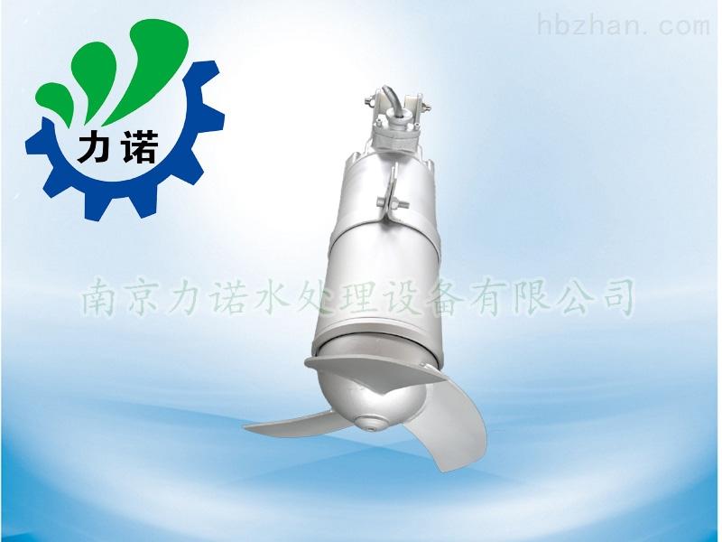 城市污水处理搅拌机
