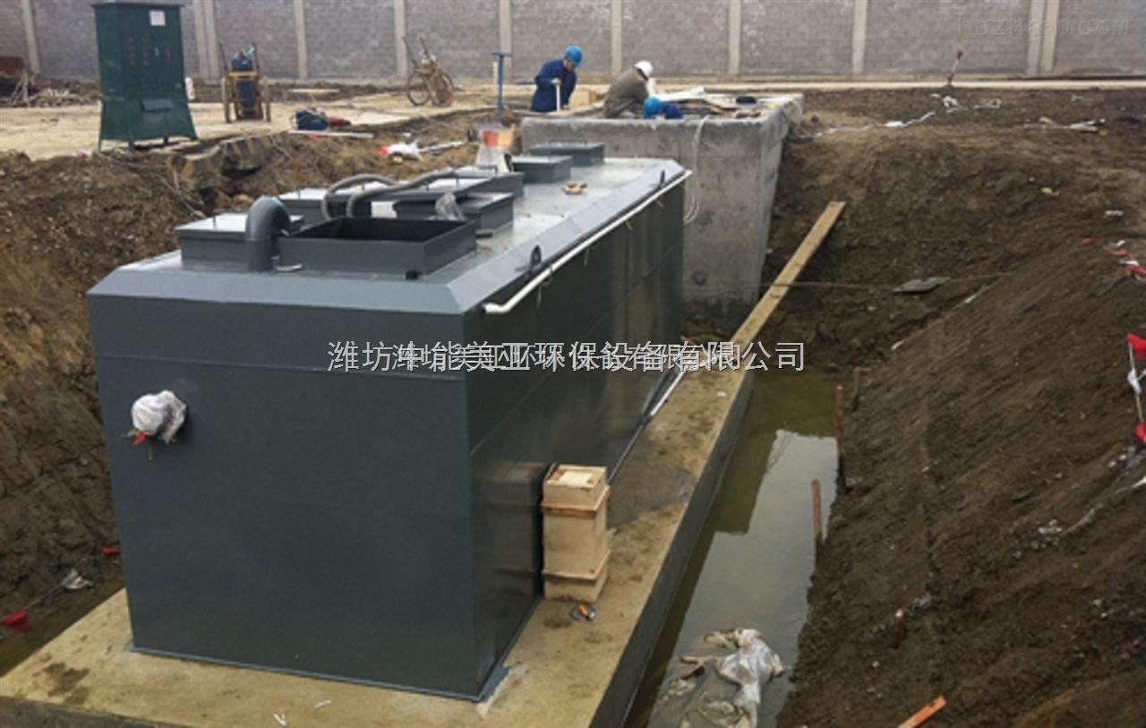 养殖场废水处理设备特点