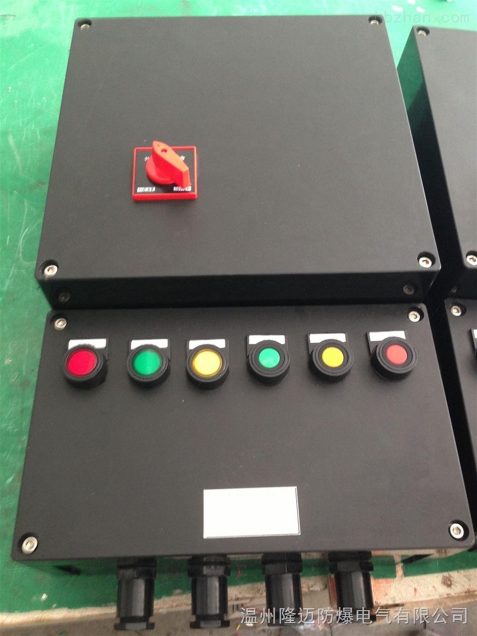 摘要:ah-g3/4(20口径)平盖防爆接线盒产品名称防爆