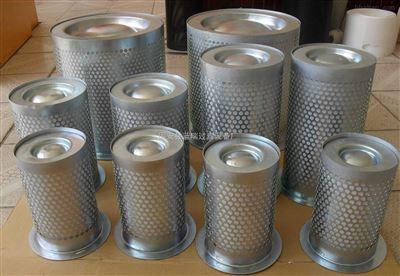 空压机油气分离滤芯