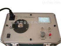 JX-3C-振动传感器校准仪 振动标定台