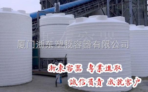 20吨盐酸储罐厂家