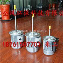 江苏烤箱热风循环专用长轴电机