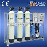 SXL 反渗透水处理设备 水处理设备