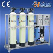 SXL 反滲透水處理設備 水處理設備