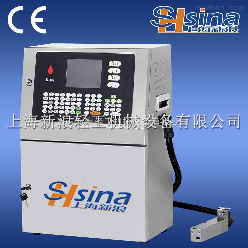 上海新浪全自動噴碼機