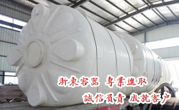 30吨塑料水箱_30吨塑料水箱批发