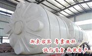 50吨塑料储罐价格