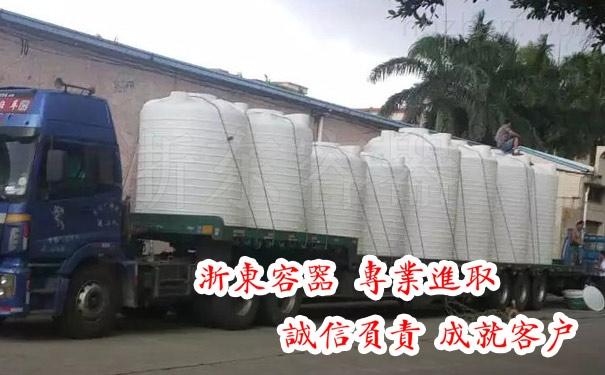 5吨塑料储罐_5吨塑料储罐厂家