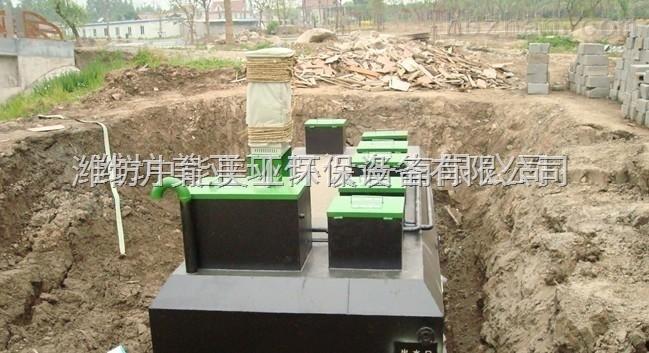 地埋式医疗废水处理设备特点