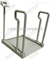 广西敬老院带扶手轮椅秤 便携式大屏电子秤