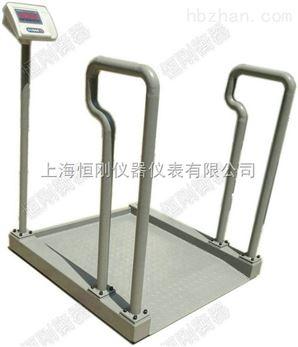 医用电子轮椅秤牌子