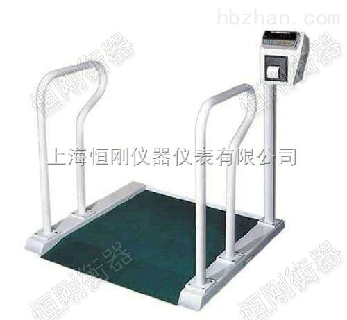 300kg透析体重秤 手推轮椅透析秤价格