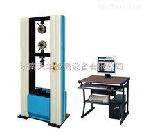碳纖維拉力試驗機生產廠家