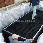 承德雨水收集系统