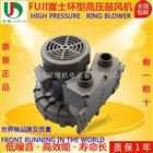 台湾富士鼓风机-VFC308AF-S-低噪音风机报价