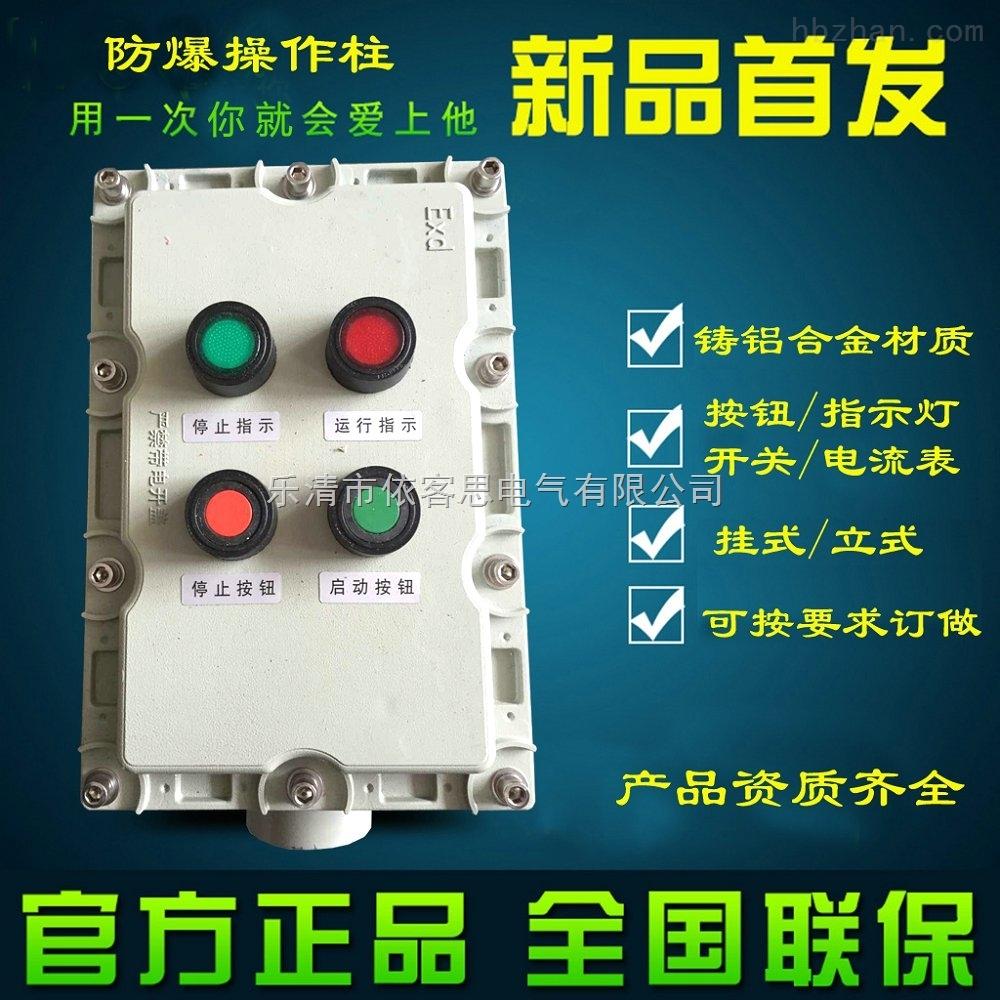 两相电机级按钮倒顺开关接线图